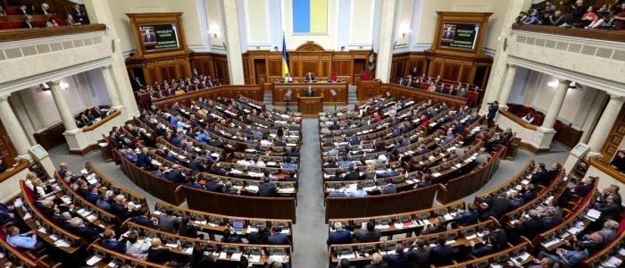 Parlemen Ukraina menyetujui legalisasi perjudian